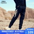 Casual pants Enjeolon / enjeolon Youth fashion Black (plush) 29 30 31 32 33 34 36 routine trousers Other leisure Straight cylinder Micro bomb KZH6747 autumn youth Youthful vigor 2020 middle-waisted Little feet Embroidery No iron treatment Winter 2020 Pure e-commerce (online only)