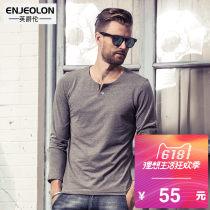 T-shirt Youth fashion white routine 190/XXXL Enjeolon / enjeolon RST1531-1 Cotton 95% polyurethane elastic fiber (spandex) 5% Autumn 2015