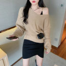 Fashion suit Autumn 2020 Average size Khaki sweater 9528, metal Sling Dress 9529 18-25 years old 31% (inclusive) - 50% (inclusive) cotton
