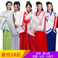 National costume / stage costume Summer 2016 Seventeen square Other 100% Pure e-commerce (online only)