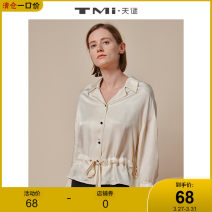 shirt Beige S M L Spring of 2019 Viscose 96% and above Long sleeves Versatile Regular tailored collar Single row multi button routine Solid color 25-29 years old TMi Viscose (viscose) 100% Same model in shopping mall (sold online and offline)