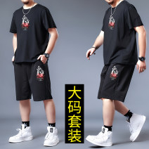 Leisure sports suit summer 40. 2XL, 3XL, 4XL recommend 200-220 kg, 5XL recommend 220-240 kg, 6xl recommend 240-260 kg, 7XL recommend 260-280 kg Short sleeve Other / other shorts Large size T-shirt cotton 2020