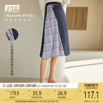 skirt Spring 2021 S M L XL Navy [spot delivery] Navy [pre sale] Mid length dress Natural waist A-line skirt lattice Type H 25-29 years old BDS004 More than 95% other dialogue polyester fiber Splicing Polyester 97.7% polyurethane elastic fiber (spandex) 2.3%