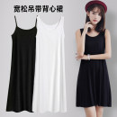 Dress Summer 2020 Mid length dress singleton  Sleeveless commute Crew neck Loose waist Solid color Socket A-line skirt other camisole Type A Korean version 81% (inclusive) - 90% (inclusive) knitting modal