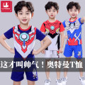 T-shirt Ultraman male summer leisure time There are models in the real shooting blending Cartoon animation a001 other 6 years old, 7 years old, 8 years old, 9 years old, 10 years old, 11 years old, 12 years old, 13 years old, 14 years old and above 105cm,110cm,120cm,130cm,140cm,150cm