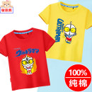T-shirt Other / other male summer Short sleeve Crew neck leisure time No model nothing cotton Cartoon animation Cotton 100% DX003 Class B Sweat absorption Chinese Mainland Guangdong Province Dongguan City