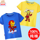 T-shirt Tagkita / she and others 100cm (children's M), 110cm (children's L), 120cm (children's XL), 130cm (children's 2XL), 140cm (children's 3XL), 150cm (children's 4XL) male summer Short sleeve Crew neck leisure time No model nothing cotton printing Cotton 100% DX003 Class B Sweat absorption