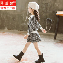 skirt 110cm,120cm,130cm,140cm,150cm,160cm Black, pink, red Belle bear female Other 100% spring and autumn skirt princess lattice Pleats Nine point nine Class B