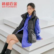 Vest Spring 2021 Apricot [expected November 19], black [expected November 19] S,M,L routine stand collar commute Solid color zipper OM82256. 18-24 years old Hstyle / handu clothing house 96% and above nylon
