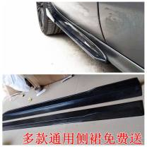 Whole car retrofit kit March car room Side skirt High quality PP material Car refitting