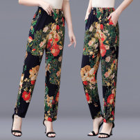 Casual pants Milky white, white, off white, black, 613 4, 613 6, 613 8, 613 10, 613 15, 613 16, 613 19, 613 24, 613 27, 613 31, 613 33, 613 34, 613 35, 613 37, 613 39, 613 40, 613 41, 613 42, 613 43, 613 46, 613 47, 613 in 48 colors XL,2XL,3XL,4XL,5XL Summer 2021 Ninth pants High waist Versatile