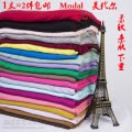 Fabric / fabric / handmade DIY fabric cotton Loose shear piece Solid color Yarn dyed weaving clothing Chinese style Fashion cloth art mall 100% CL030