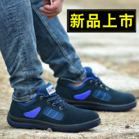 Protective footwear 3637383940414243444546 Solid breathable polyurethane leather shoes with black bottom in summer Ricky  Zero point eight zero point zero zero zero eight