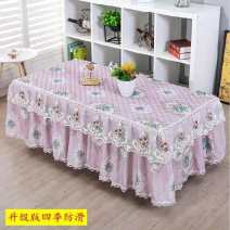 tablecloth cloth Countryside Plants and flowers Dust proof tea table cover