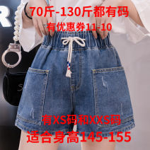 Jeans Summer 2021 blue Xs, s, m, l, XL, 2XL, 3XL, 4XL, 5XL, XXS for height 140-160 shorts High waist Wide legged trousers routine 18-24 years old other Zhenyaluo 96% and above