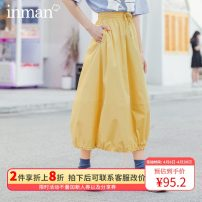 skirt Spring 2020 S,M,L,XL Banana yellow, taro purple Mid length dress Versatile High waist other Broken flowers Type A 25-29 years old 51% (inclusive) - 70% (inclusive) other Inman / Inman cotton