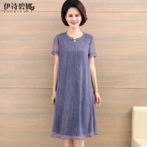 Middle aged and old women's wear Summer of 2018 XL (within 110 kg) 2XL (110-125 kg) 3XL (125-140 kg) 4XL (140-155 kg) violet fashion Dress easy singleton  Solid color 40-49 years old Socket thin Crew neck routine 3A-1843 Isibina Polyester 100% Pure e-commerce (online only) Medium length Ruffle Skirt