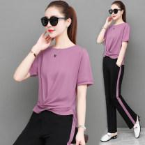 Fashion suit Summer 2021 M L XL XXL 3XL Taro purple Avocado Green white yellow 25-35 years old Xia Dian XD2190109-2 Viscose fiber (viscose fiber) 56.6% polyamide fiber (nylon fiber) 43.4% Pure e-commerce (online only)
