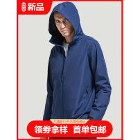 pizex neutral Other / other polyester fiber other 101-200 yuan Hangtag * undetermined XS,S,M,L,XL,XXL,XXXL autumn Waterproof, windproof other Outing China 5000mm and below polyester fiber routine nothing