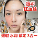 BB Cream VT Cover up blemish no the republic of korea Normal specification 21 # Ivory 23 # natural color Vt tiger air cushion 3 years Any skin type Tiger air cushion