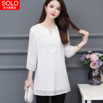 shirt white 50. XL, 2XL, 3XL, 4XL, collection * pay attention to the store and send 10 gold coins Summer of 2019 other 91% (inclusive) - 95% (inclusive) three quarter sleeve commute Medium length Crew neck Socket routine Solid color 35-39 years old Straight cylinder Korean version Lace, stitching