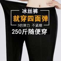 Leggings Summer 2021 Bingsi nine point underpants 901, Bingsi foot underpants 901, Bingsi seven point underpants 701 Average size 80-120 Jin, large size 120-160 Jin, extra large size 160-200 Jin, extra large size 200-300 Jin Thin money trousers Leggings 30-34 years old Other / other nylon