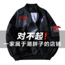 Jacket ASSTSeries Fashion City S. XL, l, m, 2XL [recommended 195-215 kg], 3XL [recommended 215-235 kg], 4XL [recommended 235-260 kg] routine easy Other leisure spring 966-nasa printed jacket Long sleeves Wear out stand collar Simplicity in Europe and America youth routine Zipper placket 2020 other