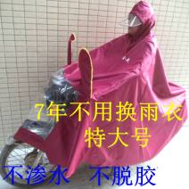 Poncho / raincoat oxford  XS adult 1 person thick Motorcycle / battery car poncho