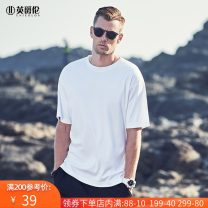 T-shirt Youth fashion White, black, apricot, light blue routine 170/M,175/L,180/XL,185/XXL,190/XXXL Enjeolon / enjeolon Short sleeve Crew neck easy Other leisure summer youth Off shoulder sleeve Basic public 2020 Solid color other other No iron treatment Fashion brand