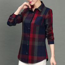 shirt Ml XL XXL 3XL 4XL 5XL without cashmere 99 yuan with cashmere 109 yuan Spring 2021 cotton 96% and above Long sleeves commute Regular Polo collar Single row multi button routine lattice 40-49 years old Self cultivation Chinese silk Korean version WB17D1145 Pocket button Cotton 97% other 3%