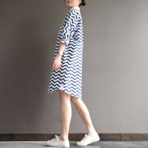 Dress Summer 2020 Picture color Average size Middle-skirt singleton  three quarter sleeve commute Doll Collar Loose waist stripe Single breasted One pace skirt shirt sleeve Others Type H Other / other literature wave Water ripple dress 81% (inclusive) - 90% (inclusive) brocade cotton