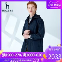 Windbreaker Dark blue light grey Hazzys Fashion City 190/108A 190/112A 165/88A 170/92A 175/96A 180/100A 185/104A zipper Medium length standard Other leisure spring youth Detachable cap tide Polyester 100% Solid color Side seam pocket other other Spring 2021