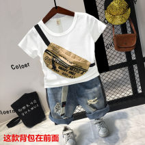 T-shirt Backpack short sleeves, shorts belt, value 2 sets, personality 2 sets Other / other 90cm,100cm,110cm,120cm,130cm male summer Short sleeve Crew neck No model cotton Solid color Other 100% 18 months, 2 years old, 3 years old, 4 years old, 5 years old, 6 years old, 7 years old