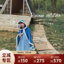 suit UTOUTO Ice blue, shining blue cape 80cm, 90cm, 110cm, 120cm, 130cm, 140cm, 100cm (model try on), s, m (model try on), l female winter There are models in the real shooting other 2 years old, 3 years old, 4 years old, 5 years old, 6 years old, 7 years old, 8 years old