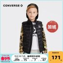 Vest male Converse / converse spring and autumn thickening leisure time Polyester 100% Autumn 2020 4 years old, 5 years old, 6 years old, 7 years old, 8 years old, 9 years old, 10 years old, 11 years old, 12 years old, 13 years old, 14 years old