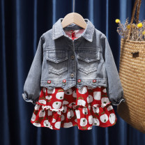 Dress Red skirt, yellow skirt, denim jacket, 876 white, 876 pink, 934 yellow, 934 red, 925 black, 925 yellow, 925 pink, 903 blue, 903 pink, 903 Beige female Tagkita / she and others 80, 90, 100, 110, 120, 130 Other 100% spring and autumn fresh Long sleeves other cotton Pleats FHW913