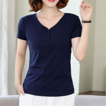 T-shirt Navy, black, white, gray, rose, khaki M,L,XL,2XL,3XL,4XL Summer 2020 Short sleeve V-neck Self cultivation Regular routine commute modal  31% (inclusive) - 50% (inclusive) 25-29 years old Korean version other Solid color Button