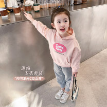 suit Other / other Pink 90cm tag 90 is suitable for 1-2 years old, 100cm tag 100 is suitable for 2-3 years old, 110cm tag 110 is suitable for 3-4 years old, 120cm tag 120 is suitable for 4-5 years old, 130cm tag 130 is suitable for 5-6 years old female spring Korean version Long sleeve + pants Socket