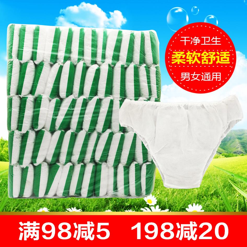 Disposable underwear  для взрослых Ци Синь Нетканый материал One hundred XXL