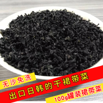Kelp Dry aquatic products Chinese Mainland Shandong Province Yantai City 100g packing China SC12237061300336 Yantai yuguanxiang Food Co., Ltd 11 Sanlei Road, Shengquan Industrial Park, Laishan District, Yantai City, Shandong Province Cool, dry and dark place Oriental Ocean Blue seaweed nothing 100g