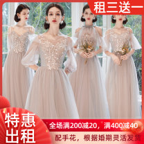Dress / evening wear Wedding, adulthood, party, company annual meeting, performance XS,S,M,L,XL,2XL Korean version longuette middle-waisted Winter 2020 Self cultivation One shoulder Bandage Netting 18-25 years old MM1115 Long sleeves flower Solid color Mendier routine Non handmade flower