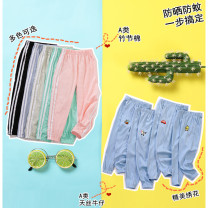 trousers neutral 90cm,100cm,110cm,120cm,130cm,140cm,150cm summer trousers leisure time There are models in the real shooting Jeans Leather belt middle-waisted cotton Don't open the crotch Cotton 95% polyurethane elastic fiber (spandex) 5% Class A Two, three, four, five, six, seven, eight, nine