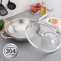 Wok General application of gas electromagnetic range Not easy to rust, less oil fume, not easy to stick, no oil fume, not sticky, no coating, not rusty 304 stainless steel 30cm without lid 32cm without lid 34cm without lid 30cm with lid 32cm with lid 34cm with lid 30cm Michelle MM001 Chinese Mainland