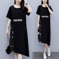 Dress Summer 2021 Picture color L,XL,2XL,3XL,4XL,5XL Mid length dress singleton  Long sleeves commute square neck routine 25-29 years old AJ fashion size Lace stitching 8265#