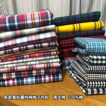Fabric / fabric / handmade DIY fabric cotton Loose shear rice Geometric pattern Yarn dyed weaving clothing Europe and America 91% (inclusive) - 100% (exclusive)