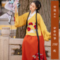 Fashion suit Winter of 2019 48 hours in stock Two sets of yellow tea and orange
