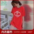 Sling / vest / T-shirt M (76-90kg), l (90-120kg), XL (120-150kg) White, black, red, pink female Other / other cotton T7868