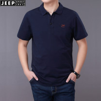 T-shirt Fashion City thin Jeep / Jeep Short sleeve Lapel easy business affairs summer Cotton 93.5% polyurethane elastic fiber (spandex) 6.5% middle age routine Business Casual Cotton wool 2019 Solid color Embroidered logo Cotton ammonia Brand logo washing International brands