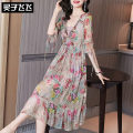 Dress Summer 2021 Pink Purple S M L XL XXL Mid length dress Two piece set three quarter sleeve commute V-neck middle-waisted Big flower Socket Ruffle Skirt Lotus leaf sleeve Others 35-39 years old Type X Lingzi Feifei Ol style LZ21Q030183 More than 95% silk Mulberry silk 100%
