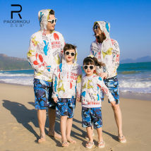 Parent child fashion Cartoon graffiti sunscreen A family of three Male and female Paoorkou / babokou 90cm100cm110cm120cm130cm140cm150cm mom s mom m mom l mom XL mom XXL dad m dad l dad XL dad XXL dad XXL one thousand eight hundred and twenty-five summer Versatile Thin money Cartoon animation LMSXLXXL